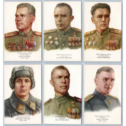 1973 SOVIET UNION HERO of WWII War Miltary USSR SET 16 Postcards