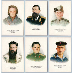 1971 SOVIET UNION HERO of WWII War Miltary USSR SET 16 Postcards