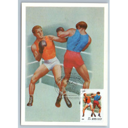 BOX BOXING Olympics Game Athlete SPORT Maxi Card Soviet USSR Postcard