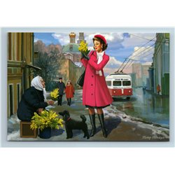 PIN UP GIRL in Russia trolley bus Spring in City Mimosa Flower New Postcard
