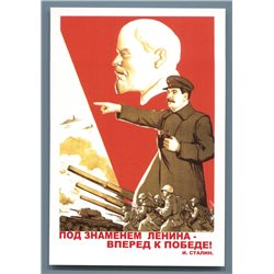 STALIN WWII FORWARD TO THE VICTORY Propaganda Military Russian Unposted Postcard