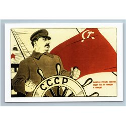 STALIN great helmsman USSR Propaganda Avant-Garde Red Flag New Unposted Postcard