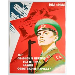 GLORY SOVIET ARMY ☭ USSR Original POSTER Handsome Man Military AK-47 Missile