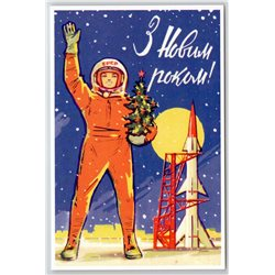 SOVIET COSMONAUT near Space Rocket USSR Cosmos New Year Russian New Postcard