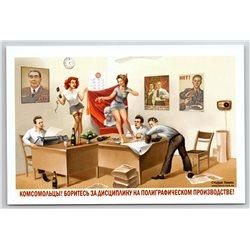 SOVIET PIN-UP GIRL Boy USSR Propaganda Brezhnev Funny Humor Russian New Postcard