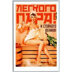 PIN UP GIRL in Russian bath Woode Stove Sauna Banya Russian New Postcard