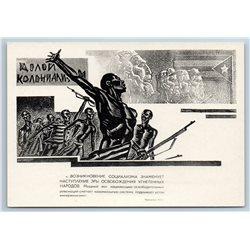 1962 DOWN WITH COLONIALISM Black Americana Cuba Anti Colonial RARE USSR Postcard
