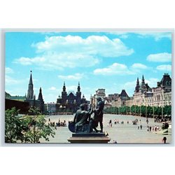 MOSCOW Red Square RUSSIA Intourist Soviet USSR Postcard