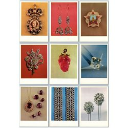 1981 DIAMOND FUND collection of gems, jewelry, natural nuggets SET of 16 Postcard