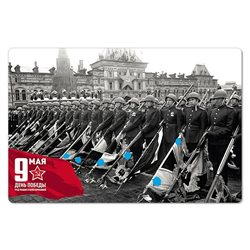 WWII Parade of Victory 1945 Overthrow of fascist banners Anti Nazi New Postcard