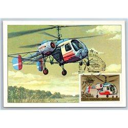 HELICOPTER KA-26 Aeroflot AIRCRAFT Russian Avia Maxi card USSR Postcard