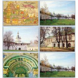 NEW JERUSALEM MONASTERY Russian Orthodox Church MOSCOW SET 20 postcards