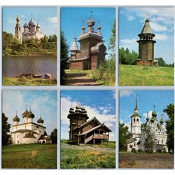 ARCHITECTURE of RUSSIAN NORTH Wooden Orthodox Church SET 18 postcards