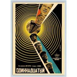 USSR AVANT-GARDE Soviet Sailor, Chinese Man, Black Man Movie Rare BIG Postcard