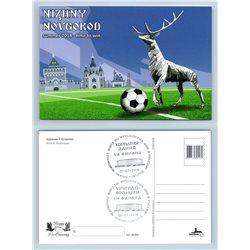 FIFA FDC NOVGOROD Football World CUP Russia 2018 Deer Ball New Postcard