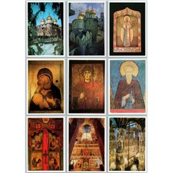RUSSIAN ORTHODOX CHURCH Icons Cathedral of the Dormition Kremlin SET 18 Cards