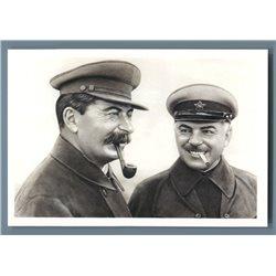 STALIN smoking pipe and Marshall Voroshilov Propaganda Russian Unposted Postcard