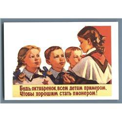 PIONEER Little Octobrists School Kids Propaganda USSR Russian Unposted Postcard