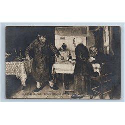 1900s CARD PLAYER QUARREL cardsharper Russian Scene RPPC Antique Postcard