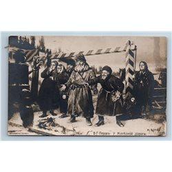 1900 RAILROAD Rail cleaner Peasant Worker Russian Types Antique Tsarist Postcard