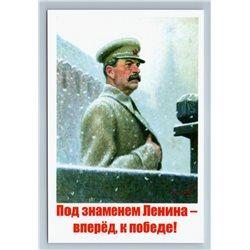 STALIN in Uniform on podium of Mausoleum Propaganda USSR New Unposted Postcard