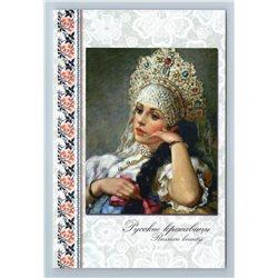 PRETTY GIRL Ethnic Folk Costume in Headdress Beauty TYPES Russian New Postcard