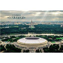 "FIFA Stadium ""Luzhniki"" Moscow World CUP Russia 2018 New MODERN postcard"