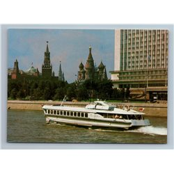 1981 TOURIST SHIP Boat Moscow River KREMLIN Cinema Theater Soviet USSR Postcard