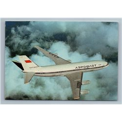 IL-8 AEROFLOT Air Liner Aircraft Airplane Craft Fly Soviet USSR Postcard