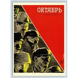 USSR AVANT-GARDE OCTOBER Soviet Revolution Man Rifle Movie Rare BIG Postcard