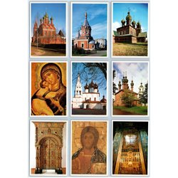 RUSSIAN ORTHODOX CHURCH Icons in YAROSLAVL Cathedral SET 18 Cards