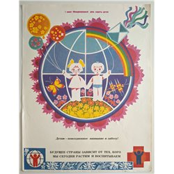 CHILDREN FOR PEACE ☭ USSR Original POSTER Globe Kids Protection Day RED CROSS