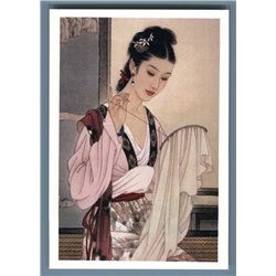 PRETTY CHINESE GIRL embroydered Sew Craft Ethnic Russian Unposted Postcard
