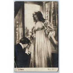 """1910's Imperial Russia """"SORRY"""" Man and Lady forgiveness by Veyerts RPPC Postcard"""