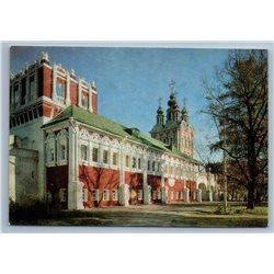 Moscow Russia NOVODEVICHY CONVENT Transfiguration CHURCH Old Vintage Postcard