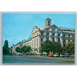 Chernigov Ukraine Lenin Street Building Trees Road Vehicles Old Vintage Postcard