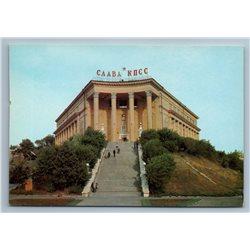 Kazan Russia Kuybishev Institute Economics Glory Stairs Old Vintage Postcard