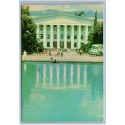 YALTA CRIMEA Administrative Building Pool View Bus Locals Old Vintage Postcard