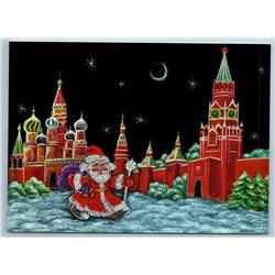FUNNY SANTA CLAUS on Red Square Moscow Night Graphic Art New Postcard