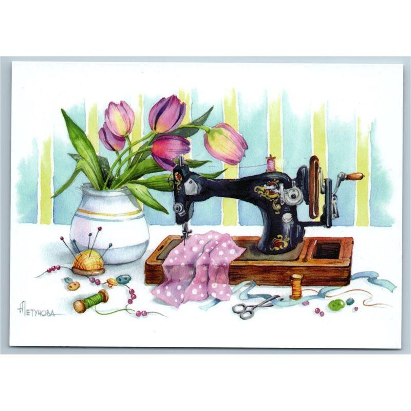 SEWING MACHINE with Tulips SEW Art Needlework by Petunova New Postcard