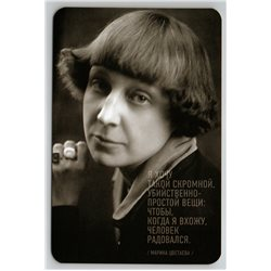 MARINA TSVETAEVA Great Woman Russian lyrical poet Photo Quote  New Postcard
