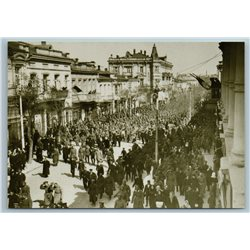 WWI Manifestation of troops and people Sevastopol Navy Fleet Photo NEW Postcard