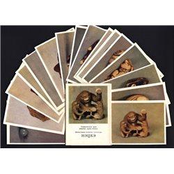 RARE LOT 16 Set ANTIQUE JAPANESE NETSUKE monkey Cock sculpture SET Old Postcards