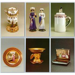 1998 RUSSIAN PORCELAIN Figurine Plate Bowl Teapot SET of 9 Postcards Rare
