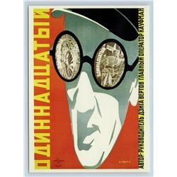 USSR AVANT-GARDE MAN in Glass Soviet industrialization in Ukraine Movie Postcard