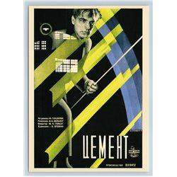 USSR AVANT-GARDE Soviet Workman NEP Cement Movie Rare BIG Postcard