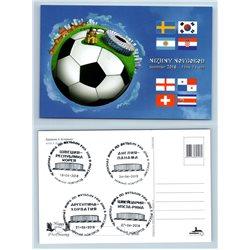 FIFA N. NOVGOROD Football World CUP Russia 2018 FDC New MODERN postcard