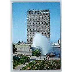 Tashkent Uzbekistan LENIN SQUARE MONUMENT Real Photo Old Vintage Postcard