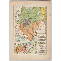 1930 MAP of MOSCOW STATE Siberia RUSSIA by GEOKARTPROM USSR Soviet Rare