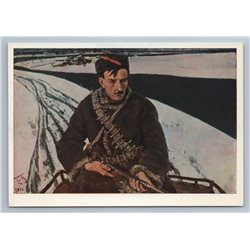 """Red Partisan"" Red Army Civil War Miltary Propaganda USSR Russian postcard"